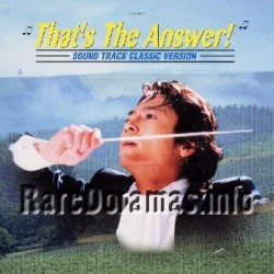 Sore ga Kotae da! | Thats the Answer! | それが答えだ 1997