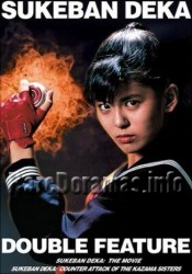 Sukeban Deka The Movie