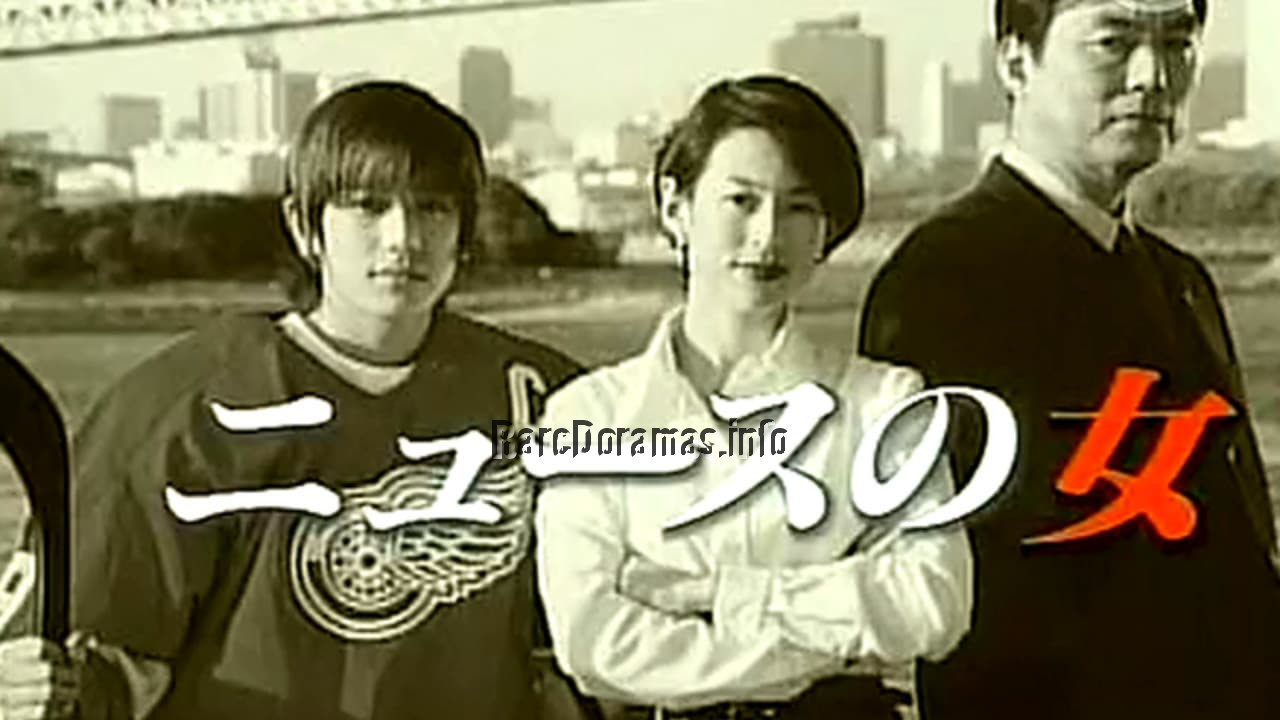 Rare and old doramas, jdramas and movies download