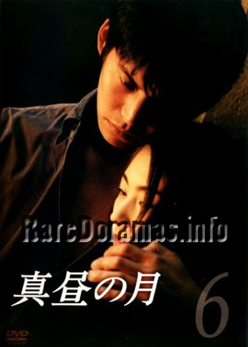 xaxa » Rare and old doramas, jdramas and movies download